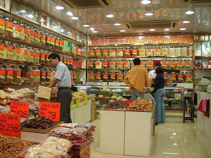 Traditional Chinese medicine shop in Tsim Sha Tsui, Kowloon, Hong Kong